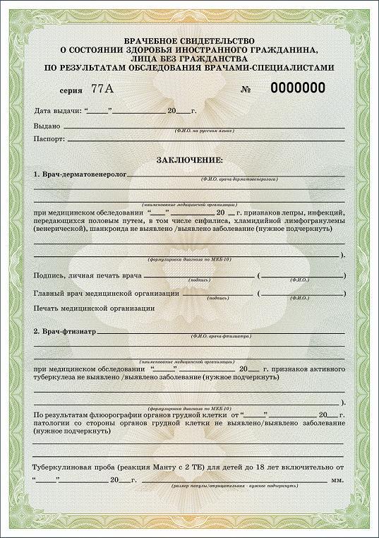 бланк заявки на отримання чеково